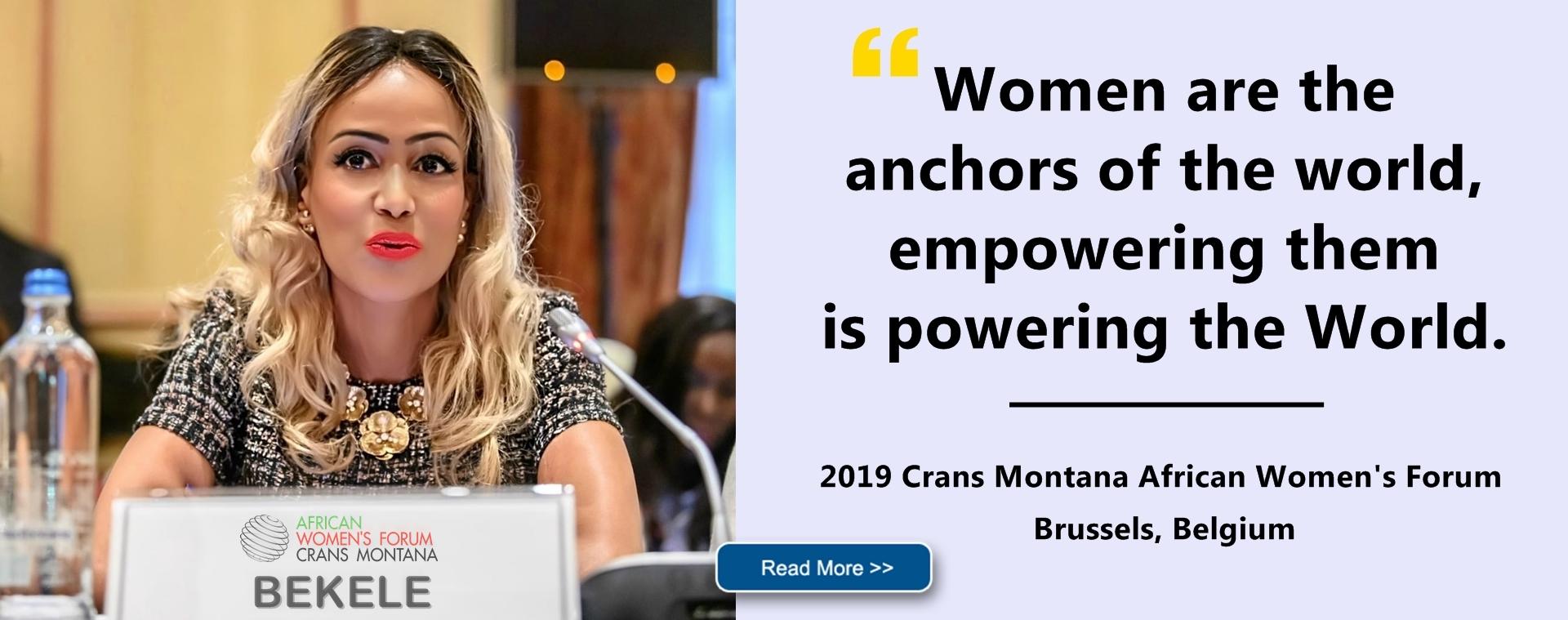Sophia Bekele Crans Montana African Women's Forum - Brussels Belgium