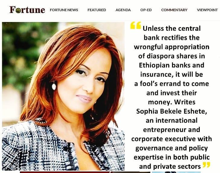 Sophia Bekele on wrongful appropriation of diaspora shares in Ethiopian Banks